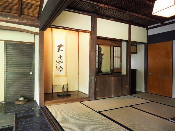 吉田養生館部屋