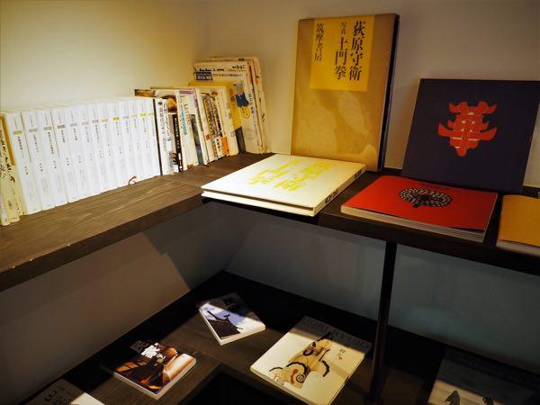 吉田養生館図書室2