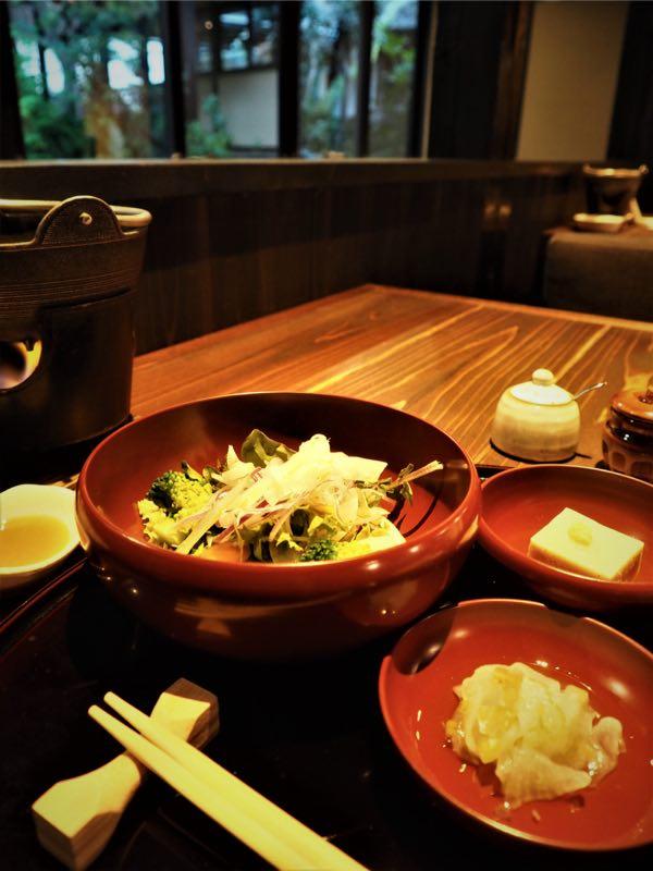 吉田養生館食