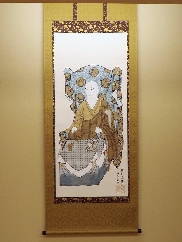 吉田西大寺1
