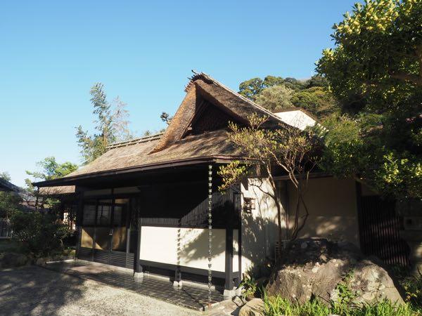 吉田養生館