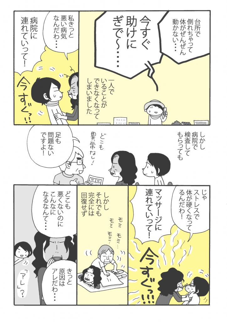 17-p2