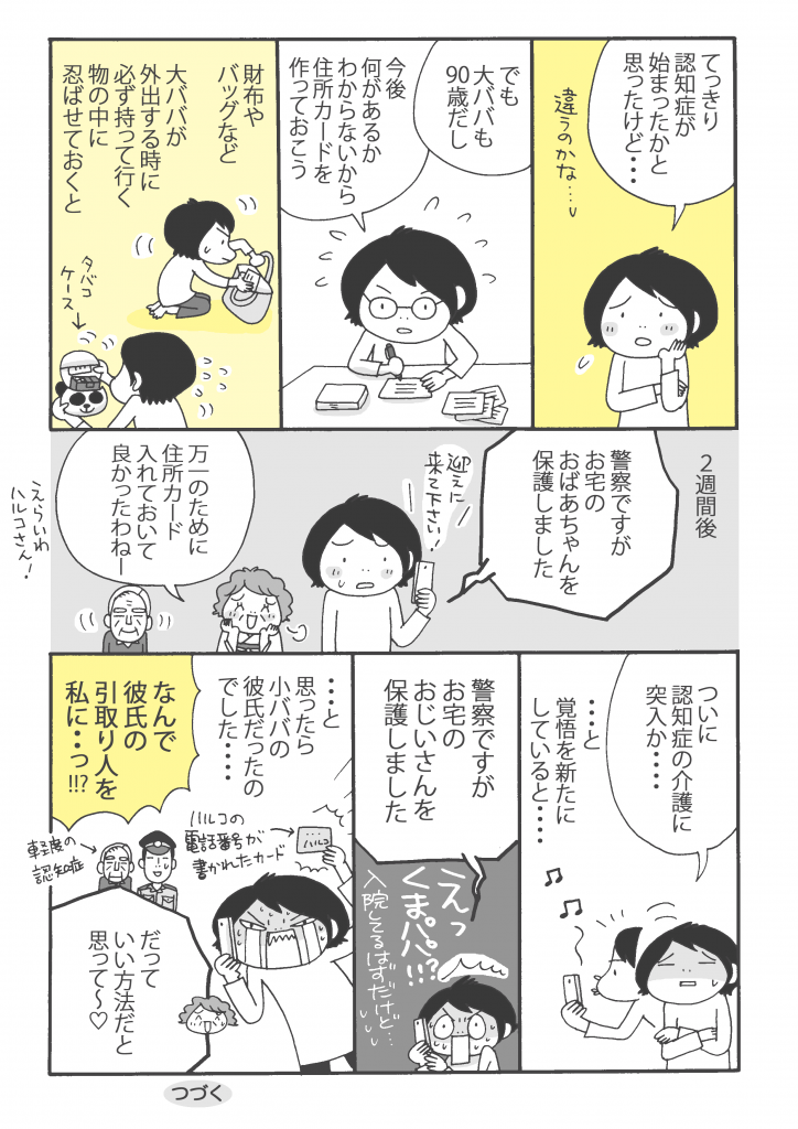 18-p4