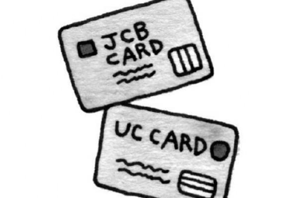 気持ちよい暮らしをするための、社会生活の「決まり」/しきたり77:クレジットカードは3枚以内にし、利用額はサラリーの2割以内にする