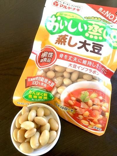 山田玲子蒸し大豆