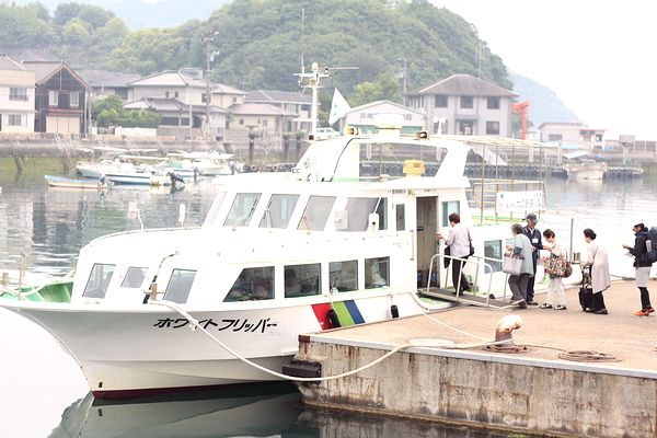 ferry01