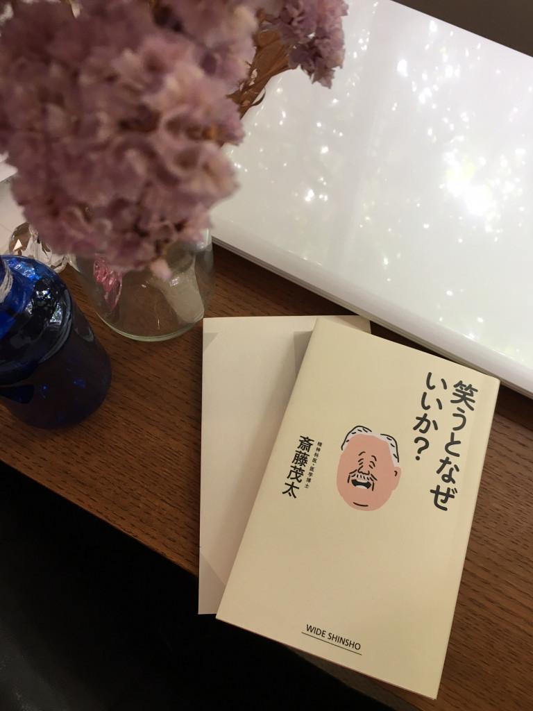 コラム7回02