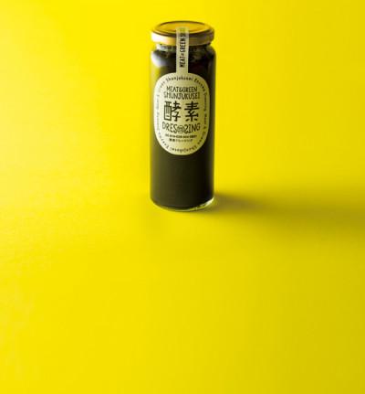 「食」のトレンド10 酵素ドレッシング(黒ごま×竹炭)