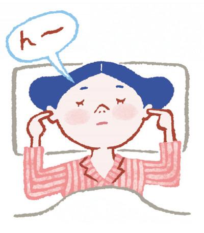 更年期世代の睡眠 寝つけない ん~を響かせる