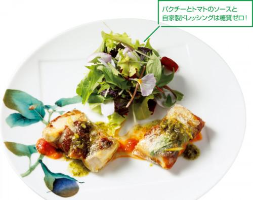 「食」のトレンド10 タンドリーチキン
