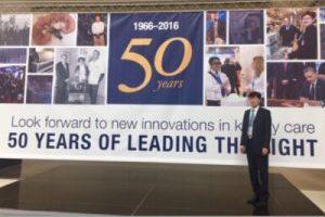 世界が注目!Dr.根来の腎臓研究最前線/Dr.根来の体内向上プロジェクト