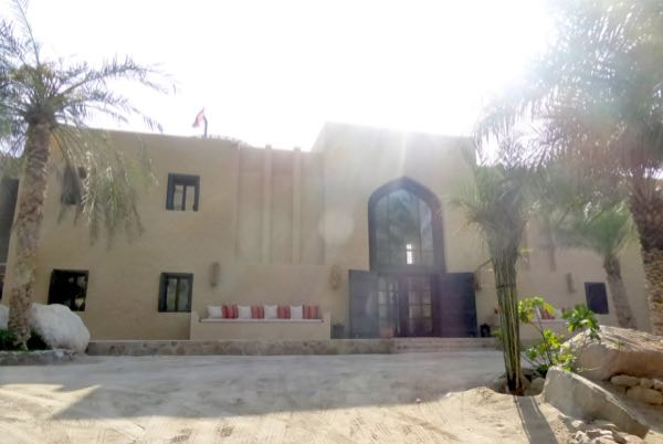 5oman zighy main building