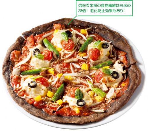 「食」のトレンド10 ヴィーガンピザ