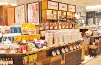 「食」のトレンド10 渋谷ヒカリエ シンクス店