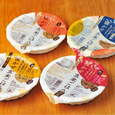 「食」のトレンド10 玄米 レトルト