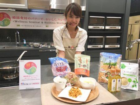 韓国スーパーフード 北嶋さんと商品