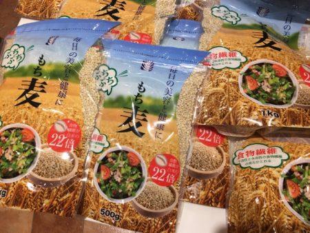 韓国スーパーフード もち麦