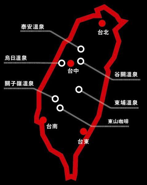 台中台南MAP