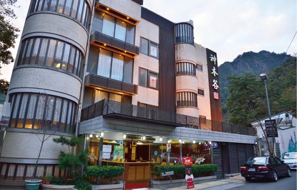 谷関温泉 神木谷假期大飯店