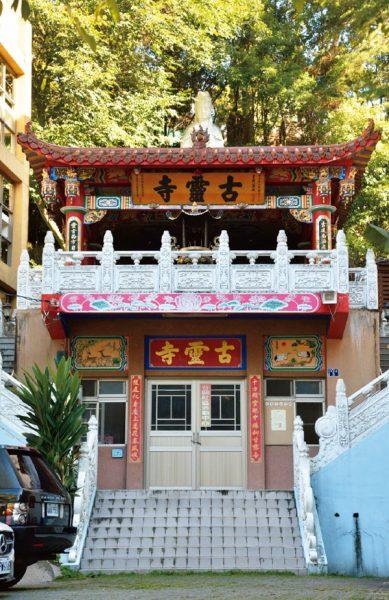 谷関温泉 古霊寺