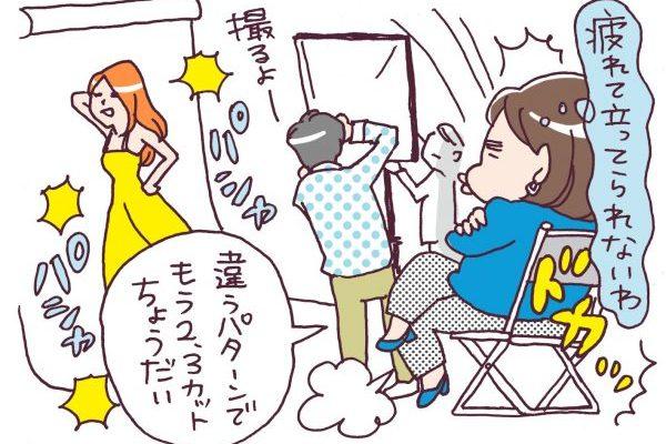 バリバリ編集長桜子(57歳)「DV疑惑事件簿」