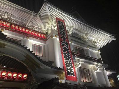 小林さん 歌舞伎座