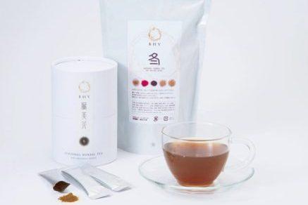 四季を通して楽しめる漢方「臓美茶」