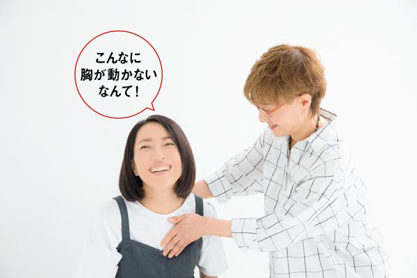 羽田美智子さんが教わる注目のエクササイズ「フェルデンクライス」③レッスンを初体験!