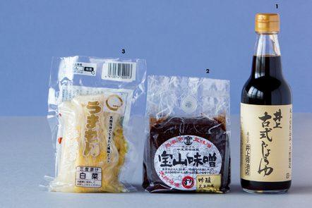 「手作り」発酵食が大ブーム!㉓おすすめの発酵食品/庄司いずみさん