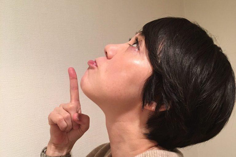 【動画あり】正月たるみ撃退には口もと温め美容&「下くちびるふーエクササイズ」!!