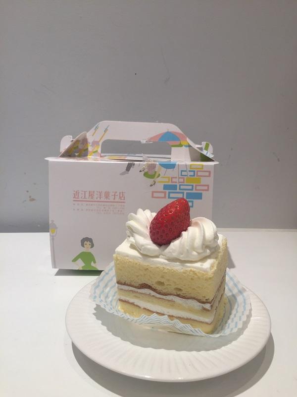 小林さん ショートケーキ