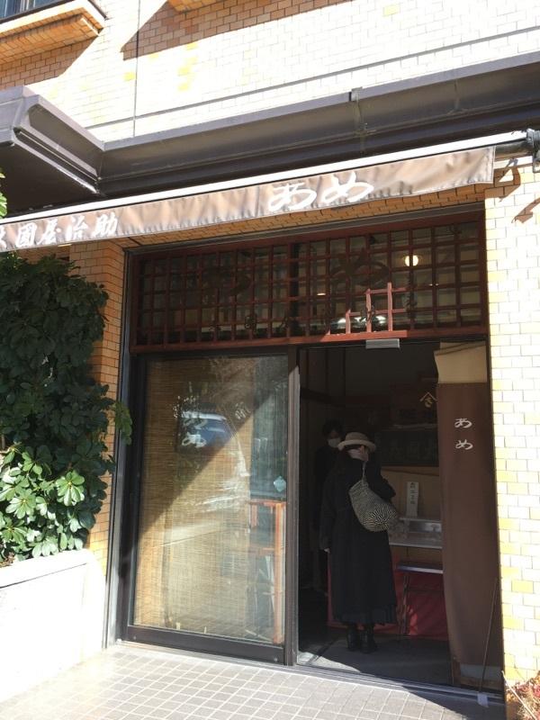 小林さん 飴屋