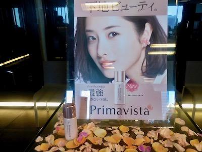 プリマヴィスタ6