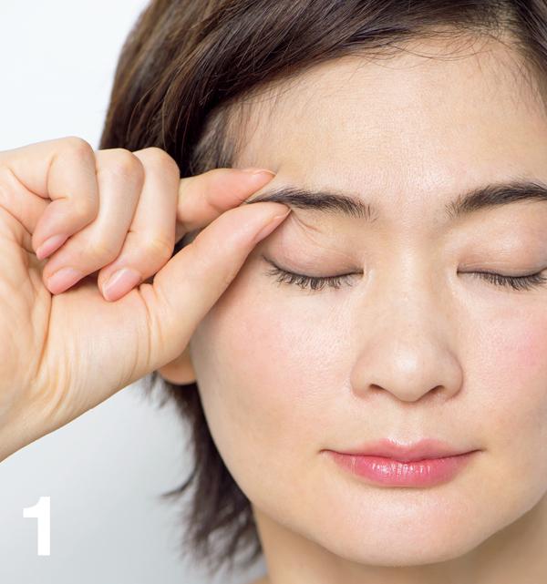 顔たるみ 上眼挙筋・眼輪筋膜1