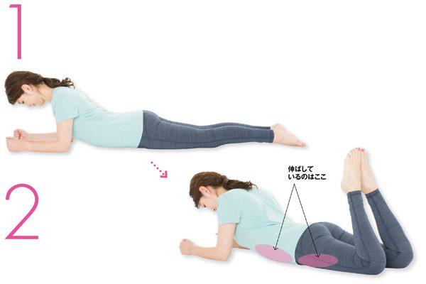 ストレス最小の体をつくる/「ねたままストレッチ」STEP4〈まんが〉ストレッチ