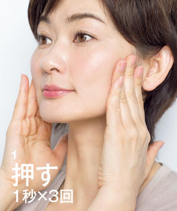 顔たるみ 咬筋リガメント1