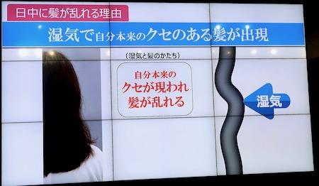 花王エッセンシャル1