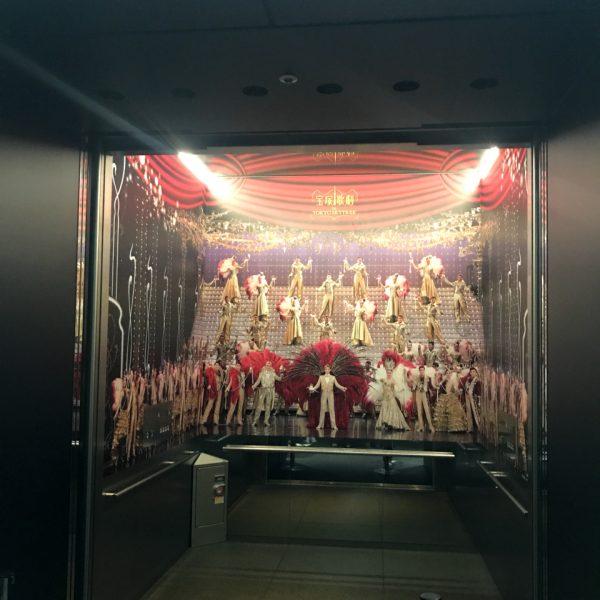 中込さん エレベーター
