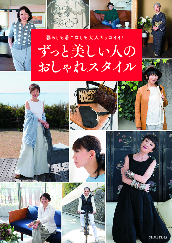 Mystyle 2018_Cover