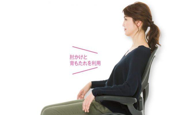 腰痛防止のために見直すべき「腰にストレスをためない」動作とは?②起床時、パソコン作業中