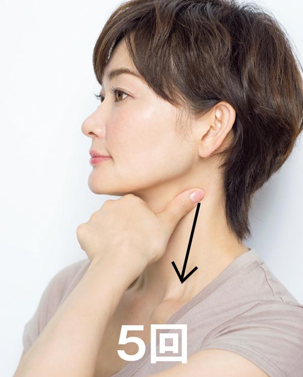 顔たるみ 胸鎖乳突筋
