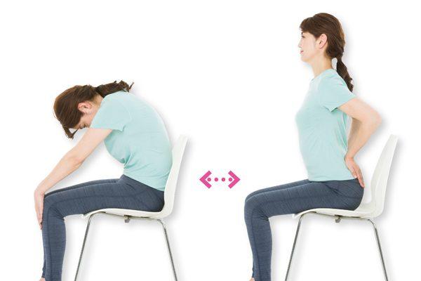 痛みが出る前に実践!「腰のストレスの流し方」