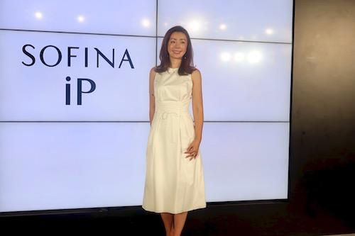 SOFINA iP3