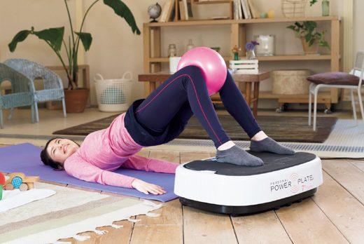 腰痛対策や腹筋・骨盤底筋の強化に新型「 パーソナル パワープレート」