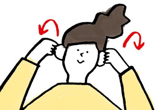 梅雨は、女性に多い天気痛に要注意!④耳マッサージで改善