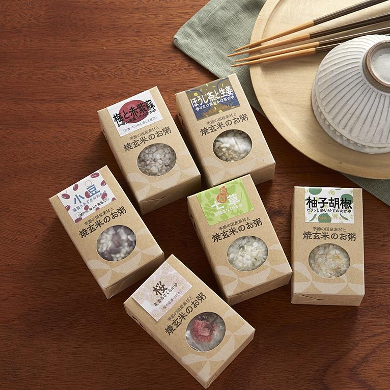 こだま食品 season 焼玄米のお粥 6種のセット(ほうじ茶と生姜、梅と赤紫蘇、小豆、柚子胡椒、七草、桜)