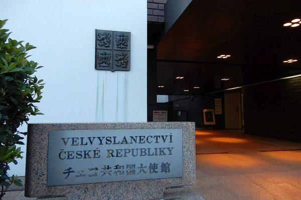 大使館に行ってみませんか。チェコ大使館の「ヤン・ヴィチャル展」へ