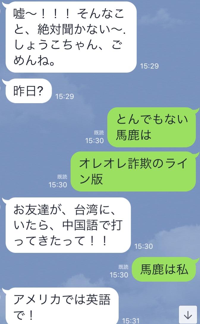 朝倉さん 内容2