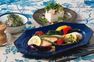 血糖値上昇が緩やかで栄養豊富/主食なしでも大満足な夕食メニュー②サーモンと夏野菜のレモン蒸しほか