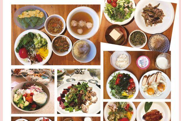 大西結花さんのダイエット/オキテ5 食事・体重・体脂肪率・・・全部記録する
